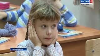 «Вести» узнали про особенности обучения в школе «Умка»