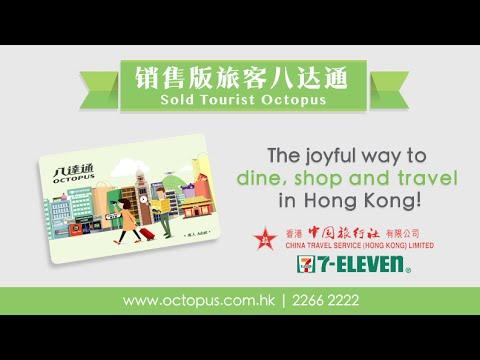Sold Octopus Tourist Card | Hong Kong