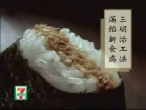統一超商-三明治飯糰篇