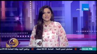 مذيغة TeN تطالب بحذف مشهد من مسلسل مصطفى شعبان وسارة سلامة