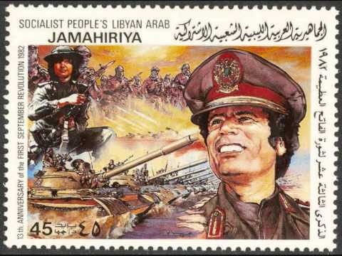 LIBYA - GADDAFI in Libyan stamps (part 1 of 6)