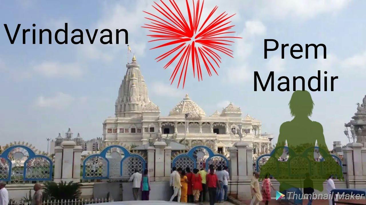 Image Result For Mathura Ka Mandir Ka Photo