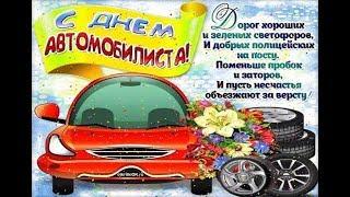 Руссская Рибалка 4 Всіх з ДНЕМ АВТОМОБІЛІСТА ! Часть3.....