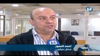 العلاقات الأردنية السعودية تتميز بالخصوصية على مرالتاريخ