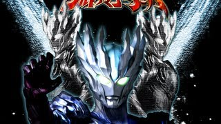 Ultraman Saga Theme Song