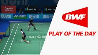 Play Of The Day | Badminton Day 2 – Dubai World Superseries Finals 2017