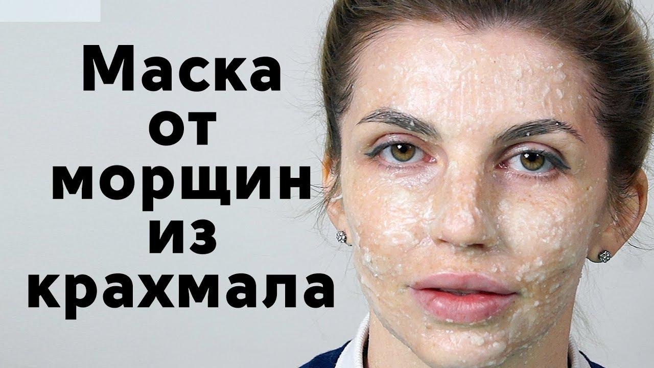 Как убрать морщины на лице за 2 недели. Подтяжка кожи лица с двойным лифтинг эффектом