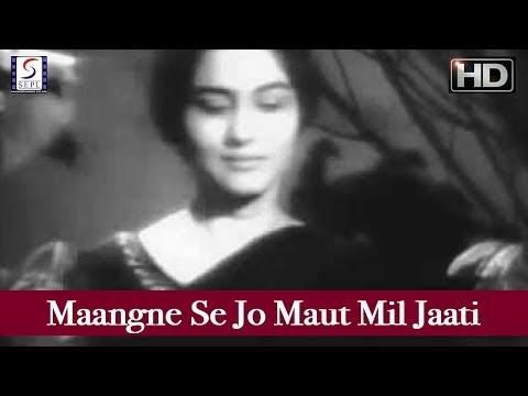 Maangne Se Jo Maut Mil Jaati - Lata Mangeshkar - Sunehre Kadam - Shashikala, Rehman