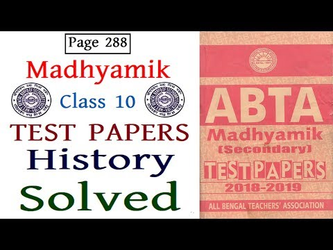 ABTA Madhyamik Test Papers 2018  2019 History Solved Question Page 288