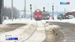 Новый скоростной поезд Москва-Иваново