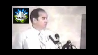 Eisenhower UFO meeting ☮ Alien Peace Treaty illuminati Conspiracy Area 51 ???? Bill Cooper Tells All