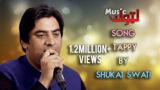 Pashto New Songs  Shukat Swati  Tappy  By Latoon Music  2020