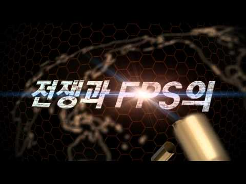 Battery Online South Korea FPS GAME CF