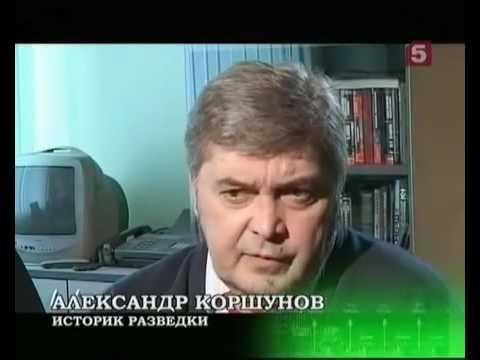 Нелегальная разведка  Управление «С»   самое секретное подразделение КГБ