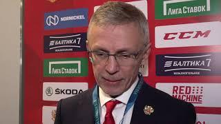 Кубок Карьяла 2020 Пресс конференция после игры с Финляндией
