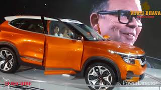 Kia SP | Concept SUV in Hindi | Auto Expo 2018