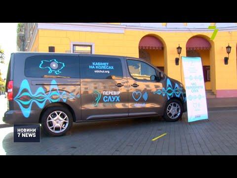 Новости 7 канал Одесса: Безкоштовна перевірка слуху біля пам'ятника Дюку
