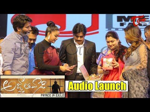 Agnyaathavaasi Audio Launch | Pawan...