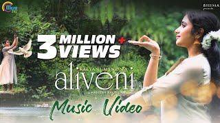 Aliveni Enthu Cheyvu Music Video | Kalyani Menon | Mahesh Raghvan | Jayaram Ramachandran