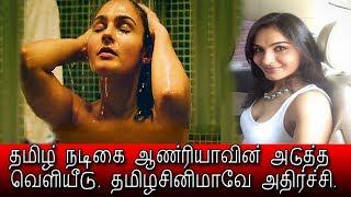 Tamil Actress Andrea-Next Shocking Release in Twitter-நடிகை ஆண்ட்ரியாவின் Twitter அதிர்ச்சி வெளியீடு