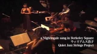 a Nightingale sang in Berkeley Square / ウィリアムス浩子