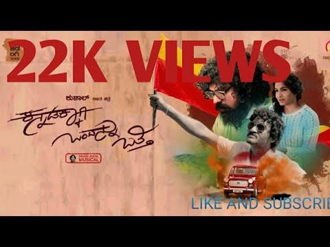Download Kannadakkagi ondanu otti full movie   Check Description.