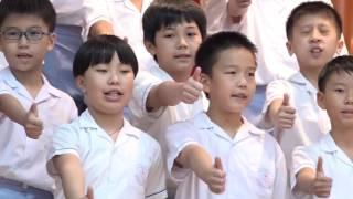 08 第 67 屆香港學校朗誦節 小學高年級組 英文集誦 亞
