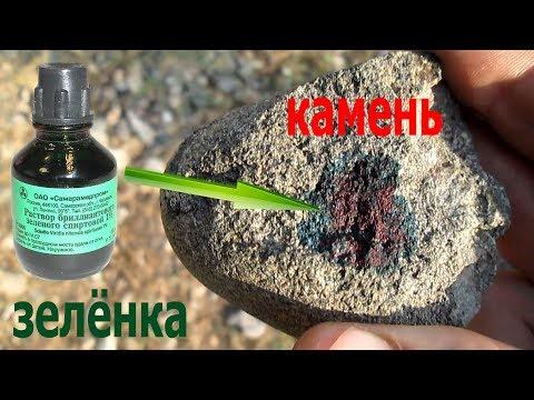 Самое лучшее средство для обнаружения золота из камней!