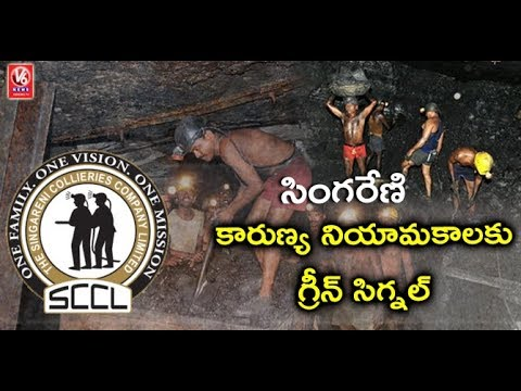 SCCL Green Signal For Compassionate Employment To Singareni Dependents | V6 News