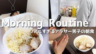 モーニングルーティンで完璧なラーメン二郎を作ってしまう男 thumbnail