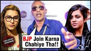 Akash Dadlani Makes Fun Of Arshi Khan And Shilpa Shinde For Joining Congress Party