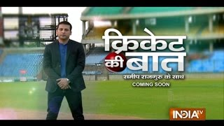 Cricket Ki Baat with Samip Rajguru (Promo) on India TV
