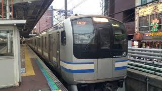 総武快速線E217系 津田沼発車