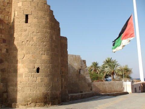 Akaba - Aqaba - العقبة  - al ʻAqabah - Jordania - Jordan