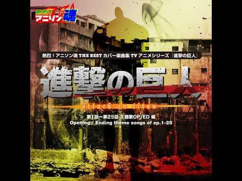 Mika Ogawa - Utsukusiki Zankoku Na Sekai (ep.1-13.5 ED)