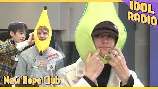 [IDOL RADIO] NEW HOPE CLUB turning into fruits♥