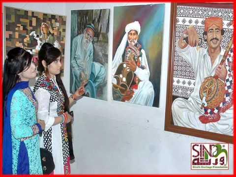Dil Paye Chave Sindhi Poetry Poet Shahzad Lashari