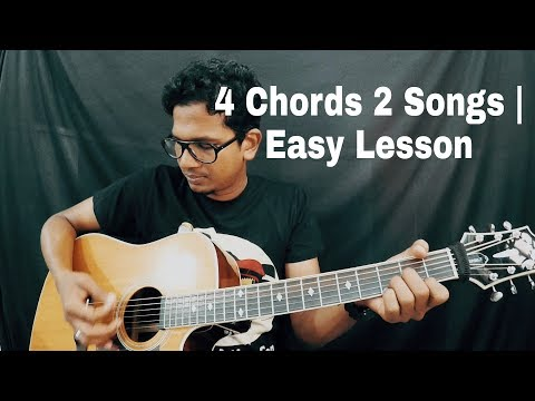 Four chords two songs | Easy Beginner Lesson | Tamil | Isaac Thayil | Ar Rahman | Harris jeyaraj