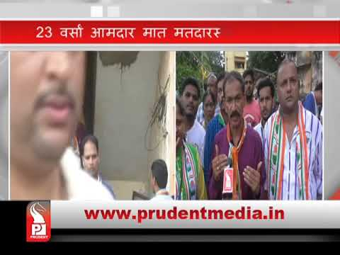 Prudent Media Konkani News 16 Aug 17 Part 2