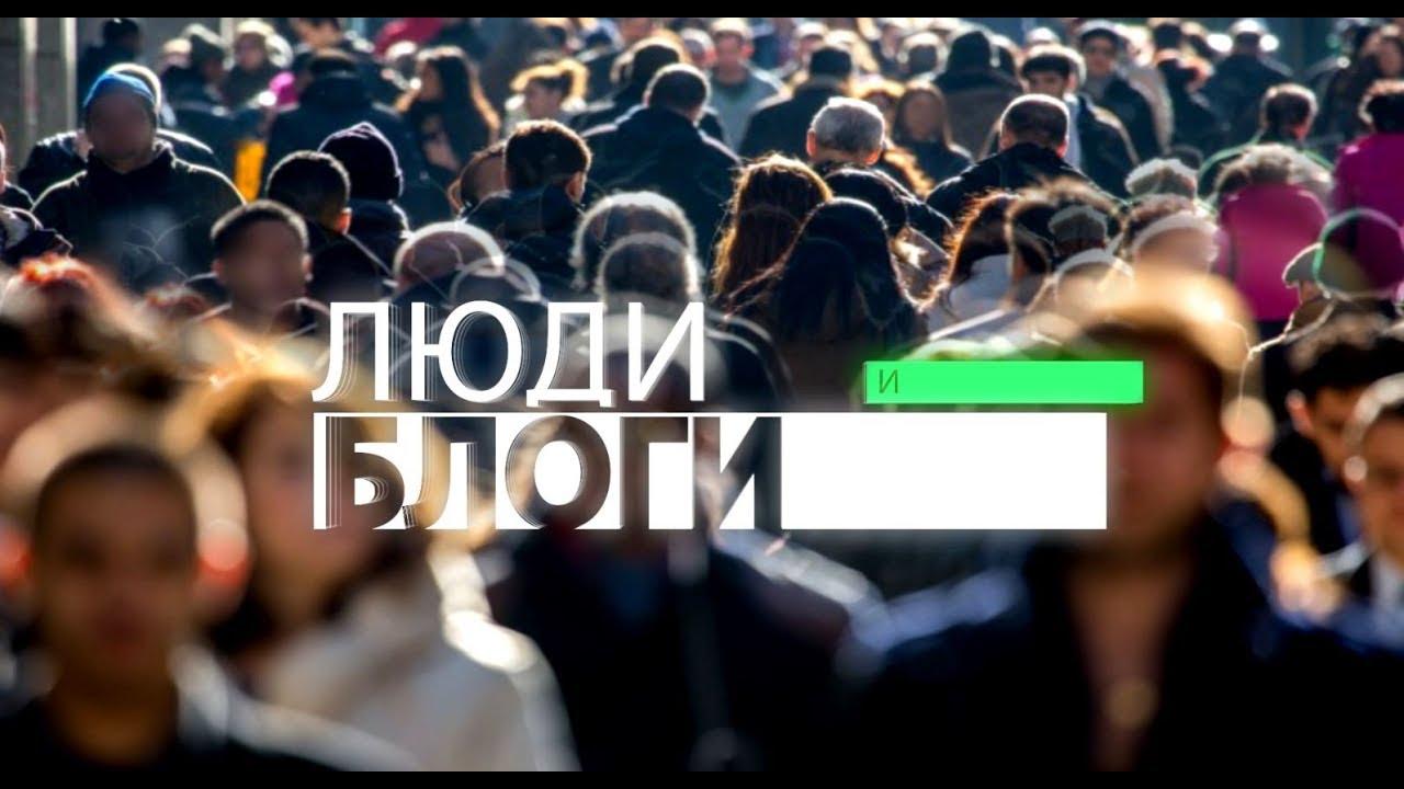 Люди и Блоги. Алимурад Разуев. Алко-рейд. Смотри на OKTV.uz
