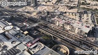 Dubai Mall Zabeel - دبي مول زعبيل