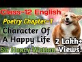 Class 12 English poetry Chapter 1 | Character Of A Happy Life | Sir Henry Wotton | UP Board Exam
