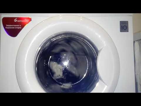 Mode wool in the washing machine lg part 2 стирка шерсти часть 2 полоскание и отжим