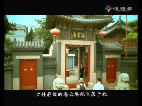 Shandong Qingdao