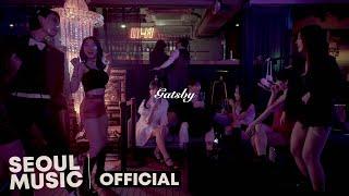 Youtube: Gatsby / Hey Men