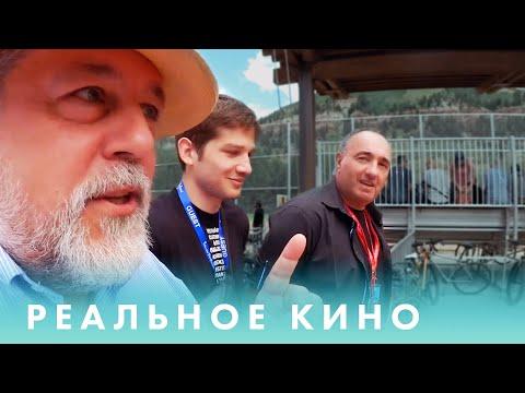 """Недовольство Умы Турман и """"кайф"""" документалистики   РЕАЛЬНОЕ КИНО"""