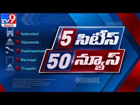 5 Cities 50 News    Top News - TV9