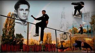 Mikhail Baratov 2011 (Gimbarr, Street Workout, турник)(Мой отчет за 2011 год тренировок (почти кадры после августа) В 2011 году я открыл для себя удивительный и бездонн..., 2012-02-18T07:18:19.000Z)