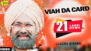 vuclip Chacha Bishna ll Viah Da Card ll (Full Video) Anand Music II New Punjabi Movie 2016