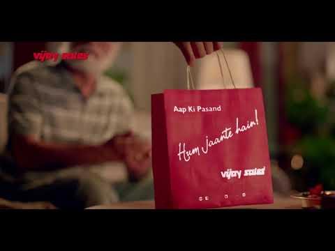 Vijay Sales TVC ft. Bhumika Chheda